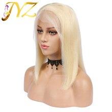 Бесклеевой 613 блондинка 13x4 парик фронта шнурка человеческих волос бразильский прямой парик