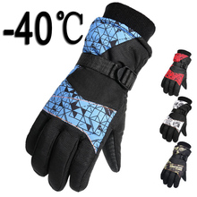 купить Warm Winter Skiing Gloves Windproof Touch Screen Outdoor Fleece Waterproof Fitness Sports Motorcycle Riding Cycling Snowboard дешево