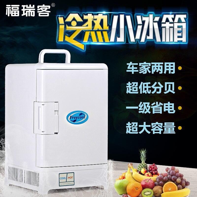 Cheap American Fridge Part - 29: 2016 Hot Sale Direct Selling U003c0.4 15l Cooler U0026 War.