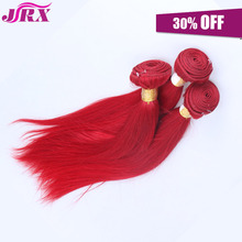 JRX 6A 3 Bundles Straight Colored Red Brazilian Human Virgin Hair Extensions