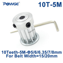 Зубчатый шкив для зубчатого ремня, 5 м, 10 зубцов