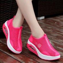 MWY/Женская здоровая обувь для фитнеса; zapatillas mujer Deportiva; дышащие кроссовки на платформе для похудения; женская спортивная обувь