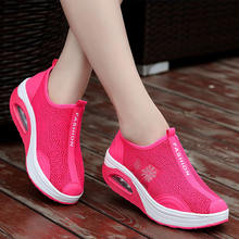 Женские кроссовки для фитнеса mwy Спортивная обувь похудения