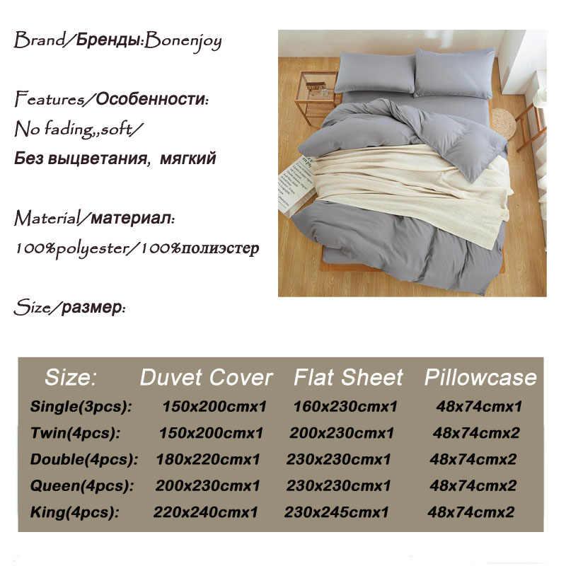 Bonenjoy одноцветная простыня, наволочка в американском стиле серый односпальный Комплект постельного белья пододеяльник постельное покрывало для кровати