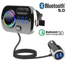 JINSERTA transmetteur FM Bluetooth 5.0 MP3, Kit de voiture USB QC3.0 mains libres avec Support des lumières de latmosphère colorées, carte TF