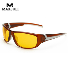MAXJULI Hiking sunglasses Sports Men Sunglasses Road Cycling Glasses Mountain Bike Bicycle Riding Protection Goggles Eyewear