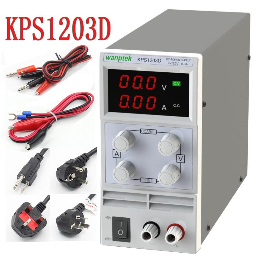 KPS1203D Adjustable High precision digital LED display switch DC Power Supply 120V 3A 110v US 220V EU каркам dc 1203