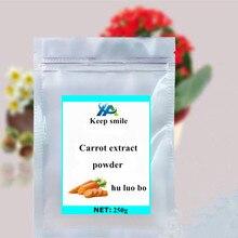 цена HOT-SELLING Natural Beta carotene 99%, Wholesale Beta-carotene powder,  Immunity Enhancing AHCC  Anti-aging Skin Whitening онлайн в 2017 году
