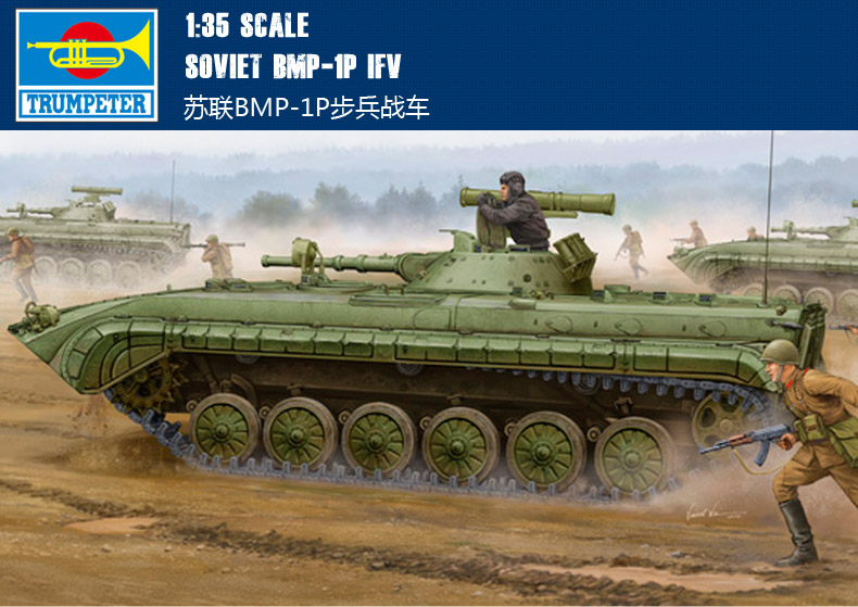 Trumpet 05556 1:35 Soviet BMP-1P infantry war car Assembly model trumpet 01532 1 35 united arab emirates bmp 3 infantry chariot assembly model building kits toy