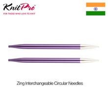 1 piece Knitpro Zing Interchangeable Circular Needle