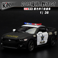 Alta simulación SWAT coche, 1:36 Aleación tire hacia atrás de coches de juguete, Ford Mustang GT, los juguetes de metal envío gratis