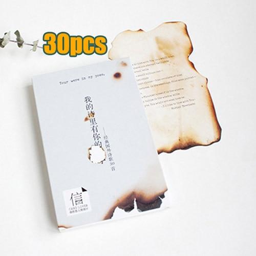 mein Gedichte Haben Ihre Name 30/pack Boxed Postkarte Kreative Romantische Schönen Illustrationen 30 Romantische Liebe Brief Poesie