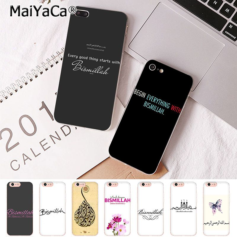 coque iphone 8 plus islam