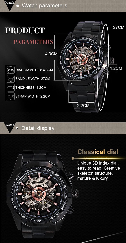 смотреть победитель мужчины скелет автоматические механические часы золото скелет винтажные watchskeleton человек часы мужские часы лучший бренд класса люкс