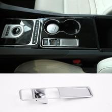 Chrome ABS Center Console Electronic Handbrake P Gear Sequins Cover Trim For Jaguar XE XF F-Pace X761 2016 carbon fiber style center console gear shift panel decoration cover trim for jaguar xe x760 f pace x761 2016 18 abs modified