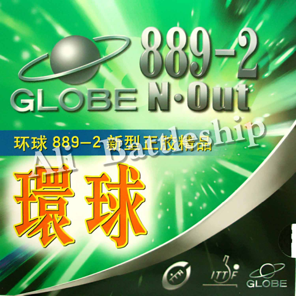 Original Globe 889-2 (889-II) kort pips-out bordtennis / pingpong gummi med svamp