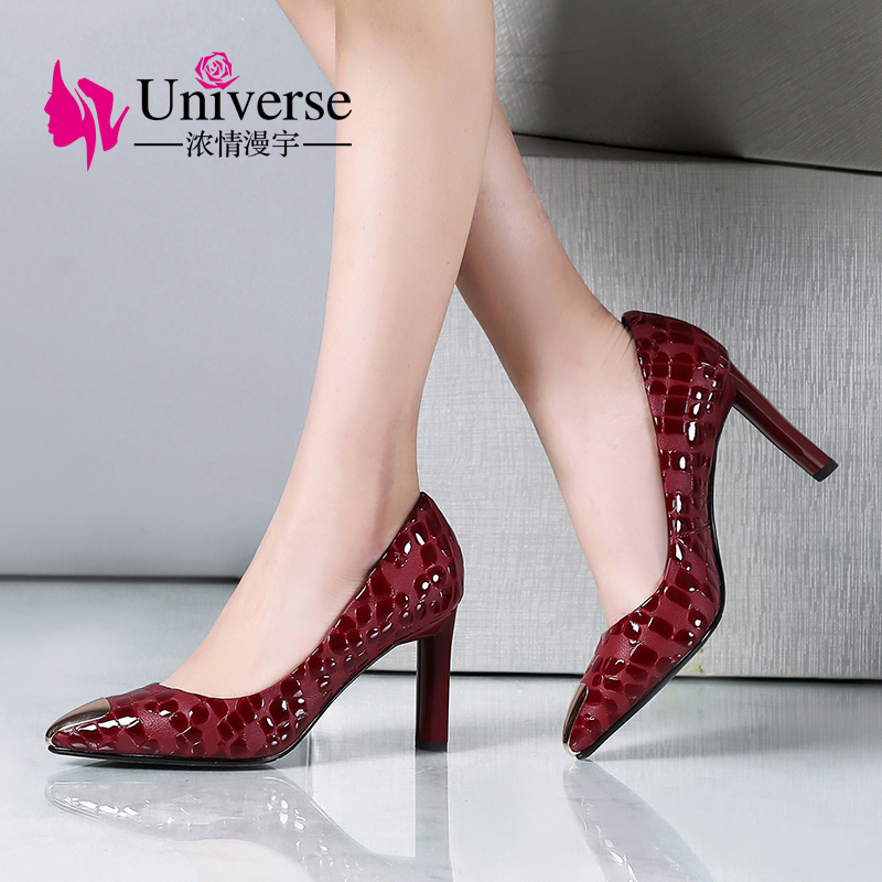 Universe elegant office pumps genuine leather shallow pointed toe red black high heels dress shoes for