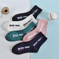 Socks for women cotton letters skateboard funny socks winter harajuku female casual sock ladies woman sox meias mujer 2019 [category]