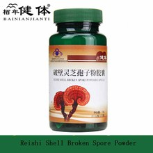 Ganoderma lucidum Extract Reishi Shell Broken Spore Powder Improve Vitality Reishi (Lingzhi) Extract  Polysaccharide Powder стоимость