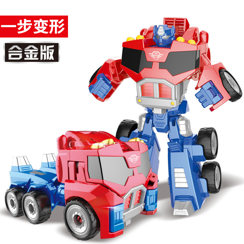 Robot Car Transformation Pull Back Car Toys boys Kids Metal /& ABS Action Figure