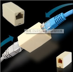 RJ45 Ethernet Network LAN Cable Extension Adapter 2pcs