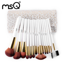 MSQ 15pcs Makeup Brushes Set Synthetic Hair Make Up Brush Beauty Cosmetic Brush Set With Delicate White Patterns PU Case
