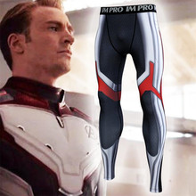 Movie Marvel The Avengers 4 Quantum Armor Trousers Cosplay Costumes Quick Dry Tights Fashion Leggings Skinny Pants Fans Gift