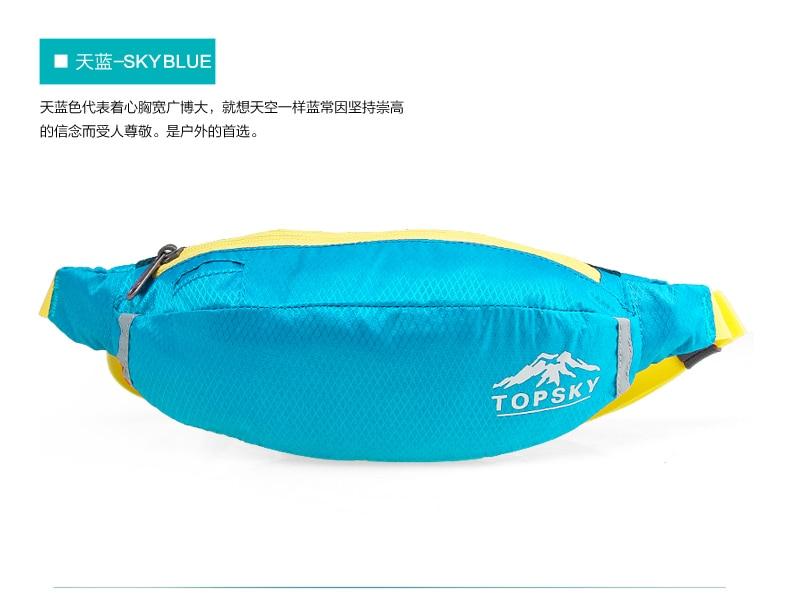 2053ae4f5ed75 Topsky 5L fanny pack sport bag Waterproof women bag military ...