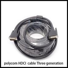 Buy polycom cameras and get free shipping on AliExpress com
