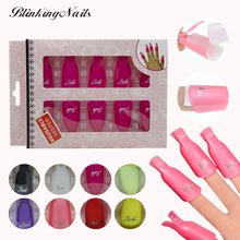 BlinkinNails 10pcs/set Caps/Clip Non-Acetone Nail Polish Remover Degreaser for Nail Gel Polish