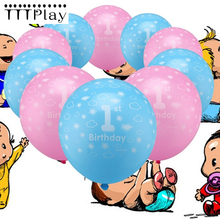 20pcs/lot 12Inch Happy Birthday Party Decoration Balloon Boys Girls 1st Birthday Latex Helium Balloon Baby Shower Party Supplies