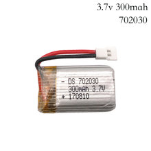 3.7V 300 mAH Lipo Bateria Para E55 FQ777 FQ17W Hubsan H107 Syma X11C U816 U830 Udi RC helicóptero 3.7V 300 mAH MX2.0 plug 1 pçs/lote