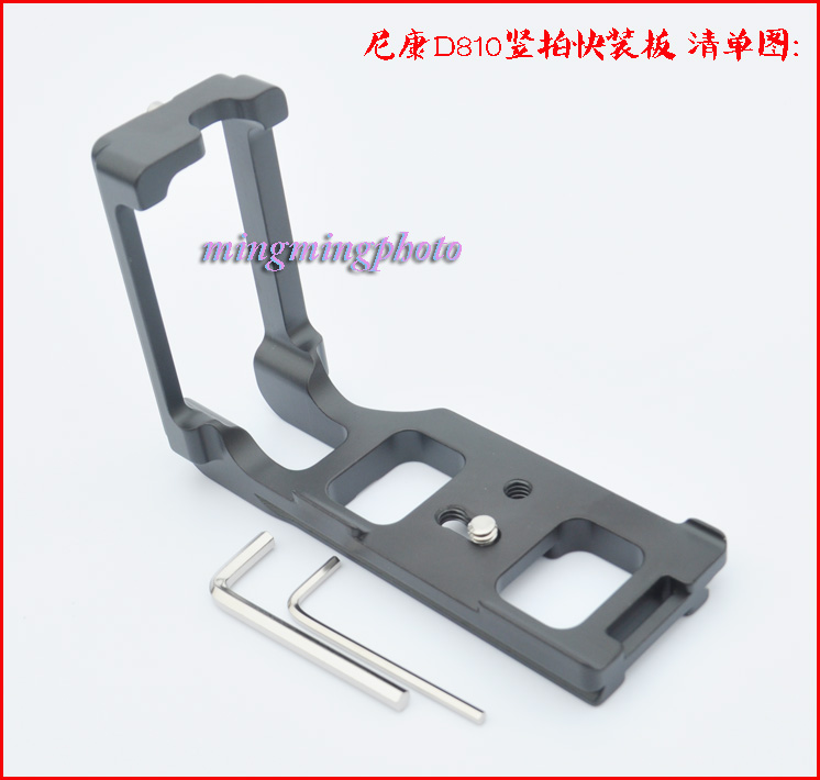 Quick Release L Bracket Plate Grip for Nikon D810 Arca Swiss Compatible RRS high free shipping