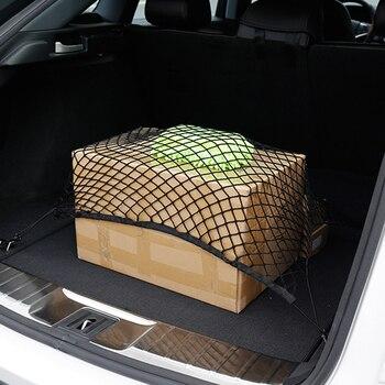Car Rear Trunk Envelope Floor Style Cargo Net Fit For Opel Zafira A B Vauxhall Zafira Corsa C Cambo D Vauxhall Corsa 3 Van фото