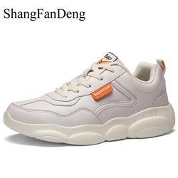 Plus Size Men Shoes Summer Autumn Men Sneakers Light Mesh Hombre Zapatos Krasovki Fashion Couple Shoes Tennis Masculino Shoes
