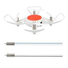 Матовый двигатель для Xiaomi Миту Drone двигателя Универсальный по часовой стрелке против часовой стрелки двигателя для Миту мини Drone ремонт аксессуары