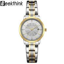 GEEKTHINK Fashion Gold Stainless Steel Quartz Watch Women Top Luxury Brand Unisex Ladies Wristwatch Lover's Gift Female clock
