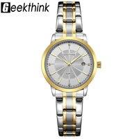 GEEKTHINK Fashion Gold Stainless Steel Quartz Watch Women Top Luxury Brand Unisex Ladies Wristwatch Lover S