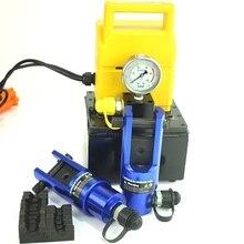 Электрический гидравлический кабель Обжимные Щипцы обжимной плоскогубцы алюминиевый сплав 10-300mm2 10-300mm2