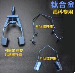 Medical ophthalmology titanium alloy elastic distractor orthopedics distractor ophthalmology Adjustable retractor Skin tissue