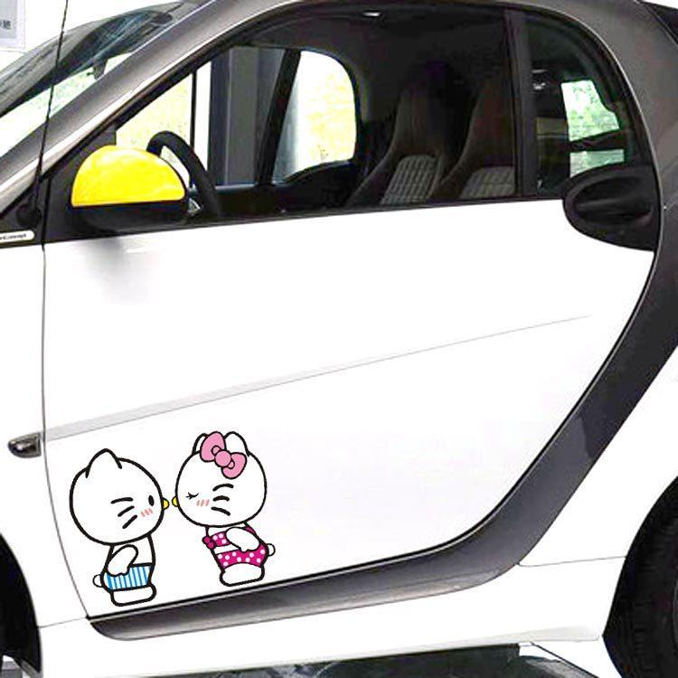 Aliauto 2x Lovely Hello Kitty Kiss The Whole Body Sticker