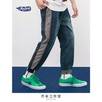 INFLATION New Fashion Drawstring Brand Men Pants Hip Hop Harem Pants 2018 New Male Trousers Men