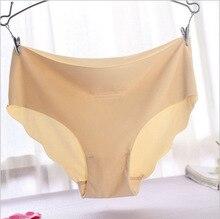 Women's Sexy Panties