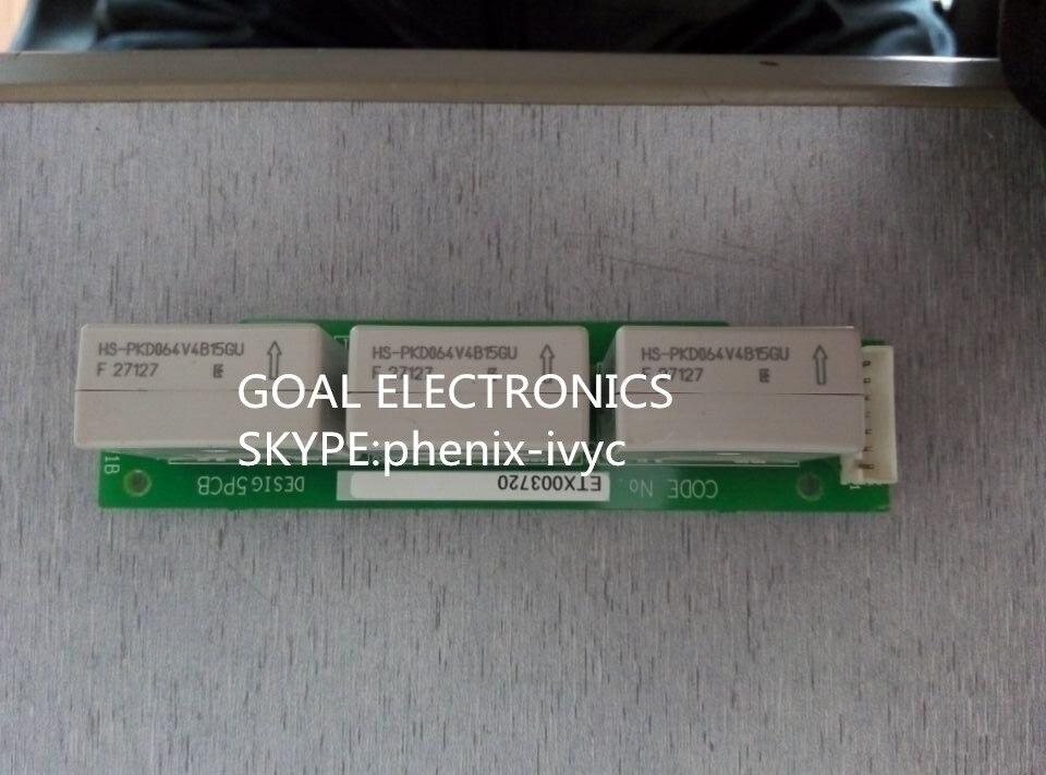 ETX003720 et HS-PDK064V4B15GU yaskawa onduleur G7 et transformateur 22 et 18.5 KWETX003720 et HS-PDK064V4B15GU yaskawa onduleur G7 et transformateur 22 et 18.5 KW