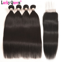 Lucky Queen Brazilian Hair Weave Bundles With Closure 4pcs Straight With Closure Non Remy Human Hair Bundles With Lace Closure(China)