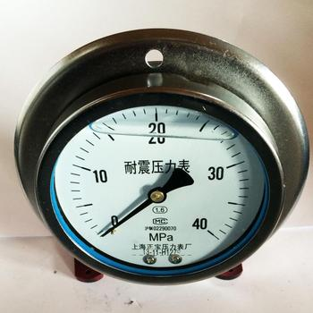The axial vibration proof pressure gauge YN100ZT (0-40MPA) YN-100ZT with axial pressure gauge pressure gauge