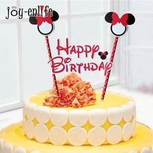 Cake Topper 1212