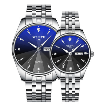 Couple Stainless Steel Luxury Set 1