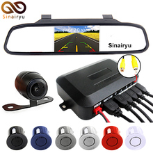 Sinairyu Automotive Parking Help 3IN1 Rear View Mirror Monitor + Backup Reverse Digital camera + Video Radar Detector Sensor Buzzer Alarm