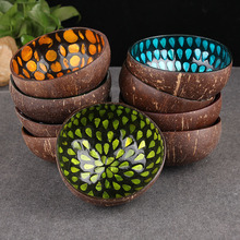Coconut Shell Storage Bowl Natural Color Keys Mosaic Candy Water Paragraph Creative Decorative Wooden F